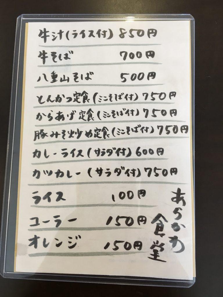 2016-04-05-12-02-37