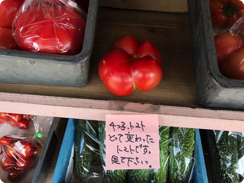 【無人販売部】トマト 200円