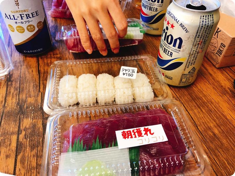 【持ち帰り部】石垣島水産 マグロの刺身 300円