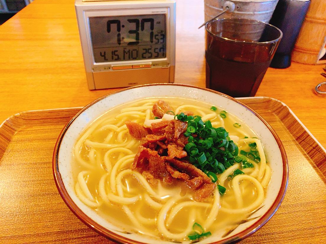 【朝食部】あらかわ食堂が朝7時から営業!? → ホンマや