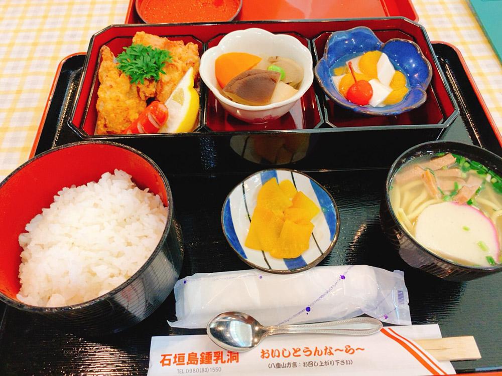 【ランチ部】石垣島食堂 鶏の唐揚定食 500円