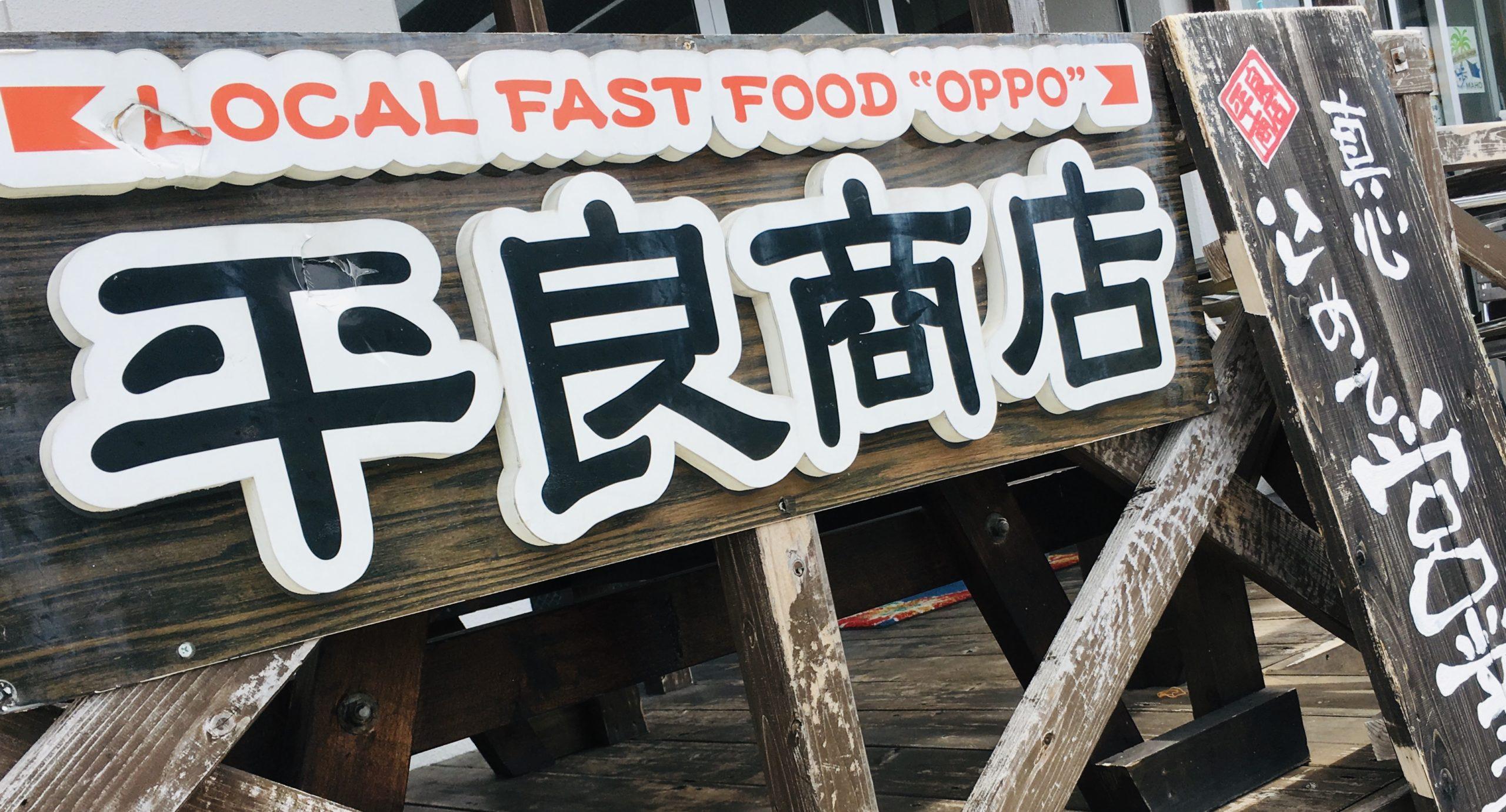 鶏、豚、鰹、昆布の出汁をバランスよく使用したコクのある、こだわりの出汁は絶品✨✨✨
