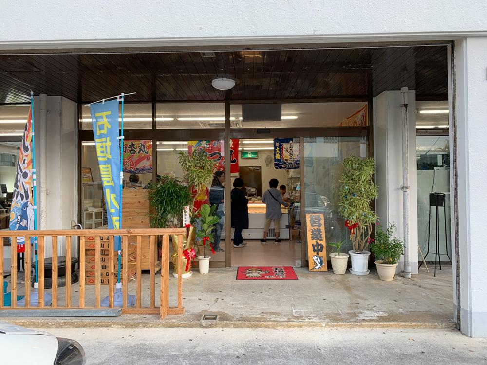 石垣島食べある記 アクセスランキング ベスト10発表