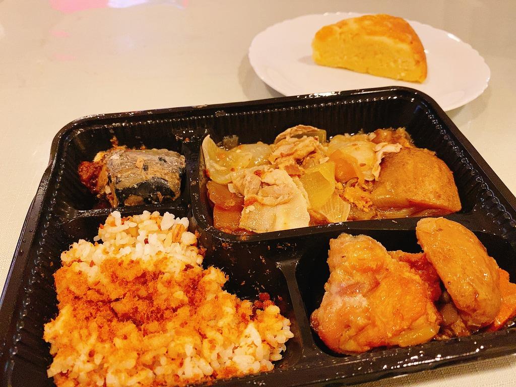 【夕食部】Hachi弁当 500円 自由に盛り付けできるようになった!