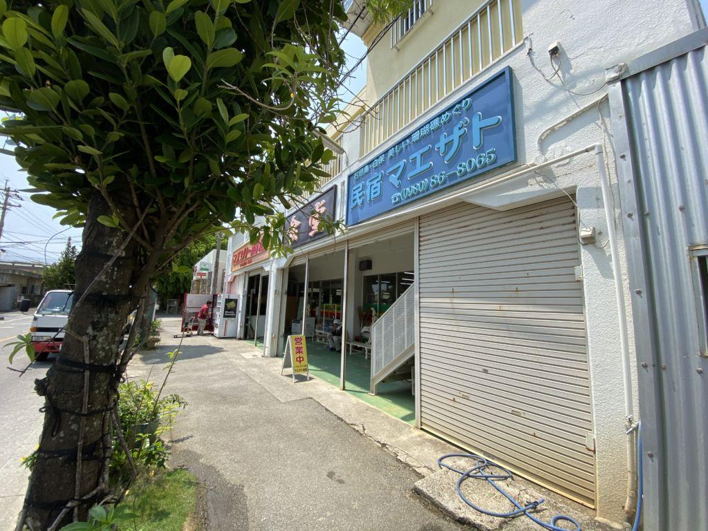 【ランチ部】マエザト食堂 カツ丼 750円