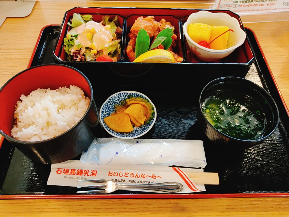 【ランチ部】石垣島食堂 鶏の唐揚げ定食 550円