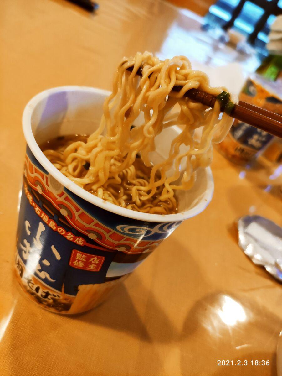 【ランチ部】小松のそばがカップ麺になった!