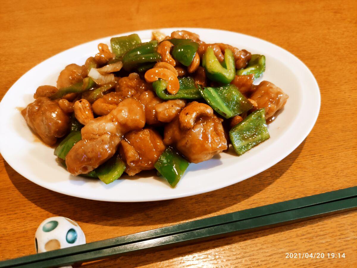 【夕食の部】高さんの店 鶏肉とカシューナッツ炒め 980円